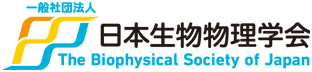 the-Biophysical-Society-of-Japan